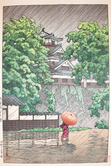 Hasui-kumamoto-castle-in-rain