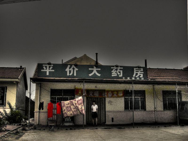 Village 14