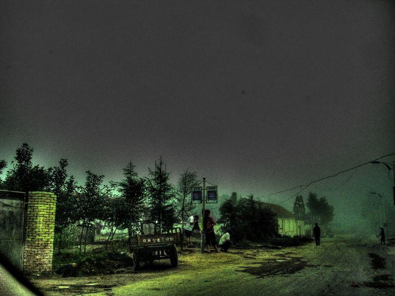 Village 9