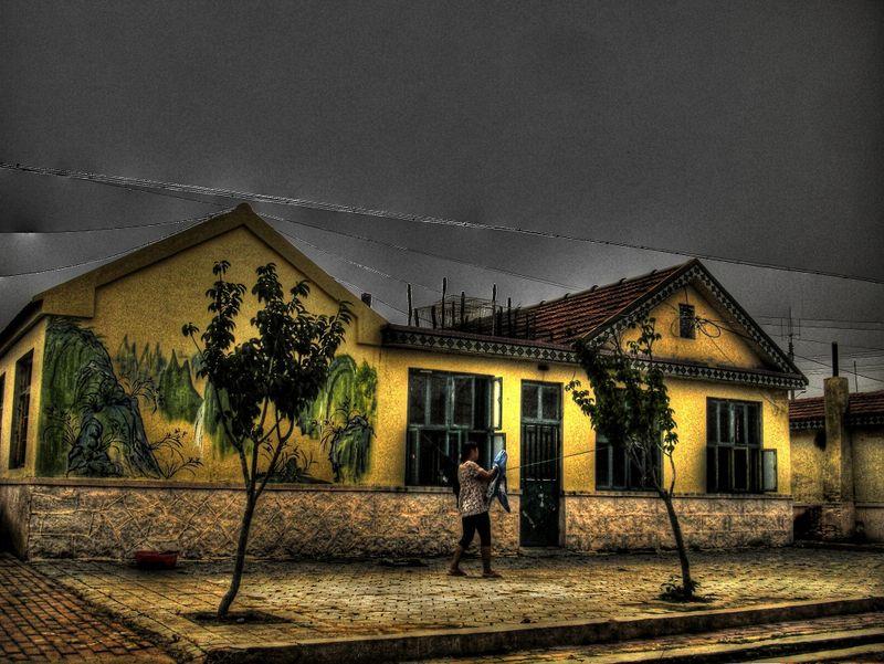 Village 12