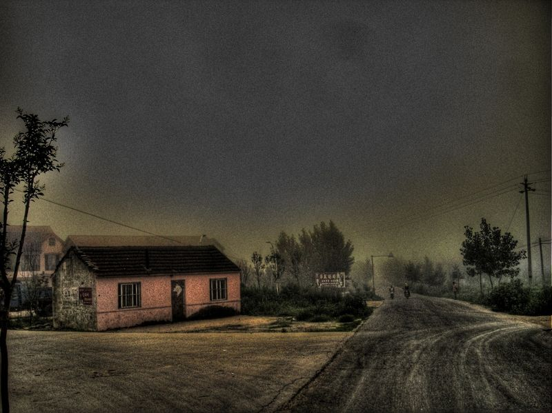 Village 15